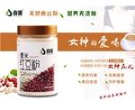 春雷薏米红豆粉